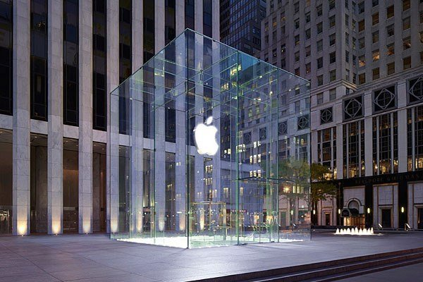 Comunicação visual externa apple
